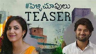 Pelli Choopulu Latest Telugu Film Teaser __ Vijay Devarakonda __ Ritu Varma __ Trailer