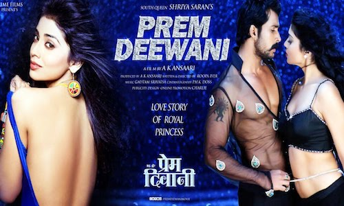 Prem Deewani 2016 Hindi Dubbed Movie Download