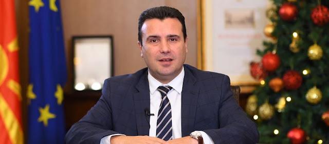 """Ζάεφ: «Οι """"Μακεδόνες """" της Έδεσσας μιλάνε πλέον """"μακεδονικά"""" χωρίς αστερίσκους»!"""