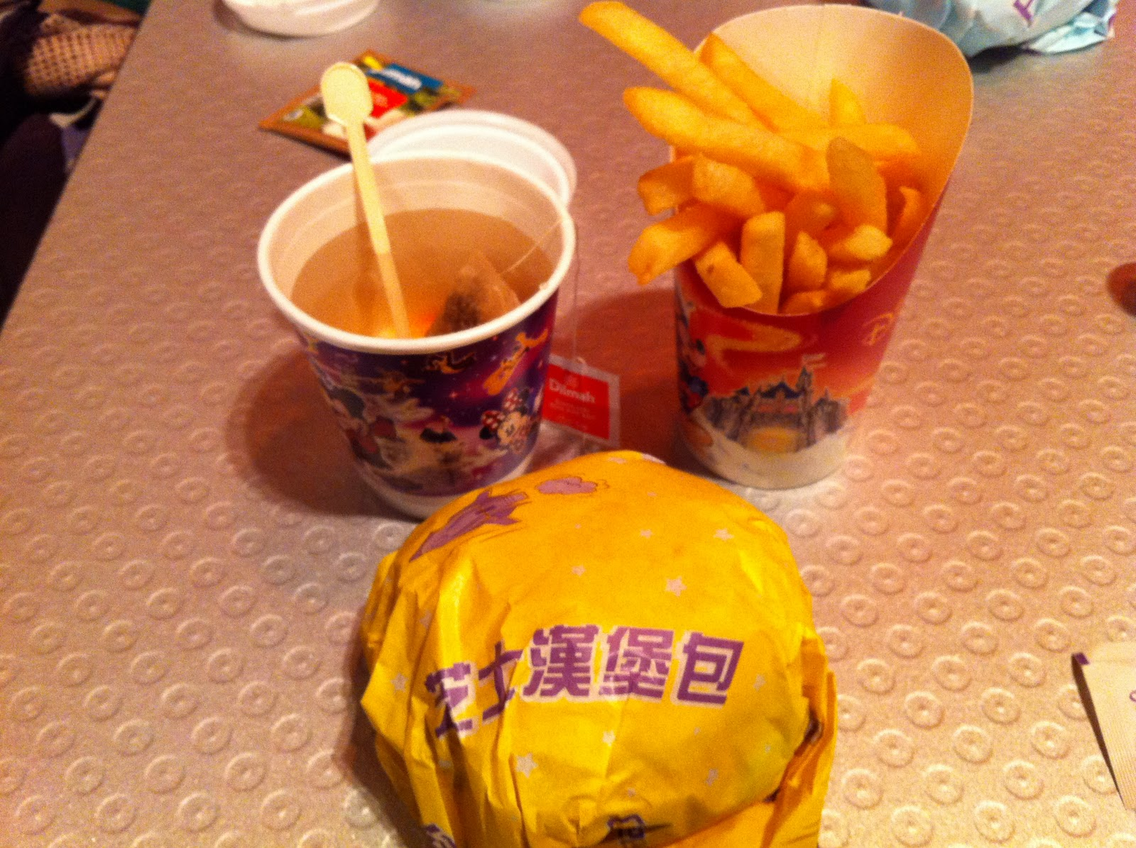 Compare Fast Food Restaurant S Beef Patty