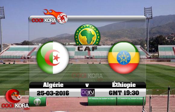 مشاهدة مباراة الجزائر وأثيوبيا اليوم 25-3-2016 تصفيات كأس أمم أفريقيا