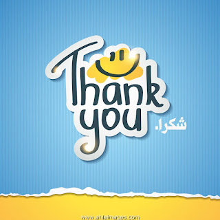 تهنئة عيد الشكر thank you شكرا
