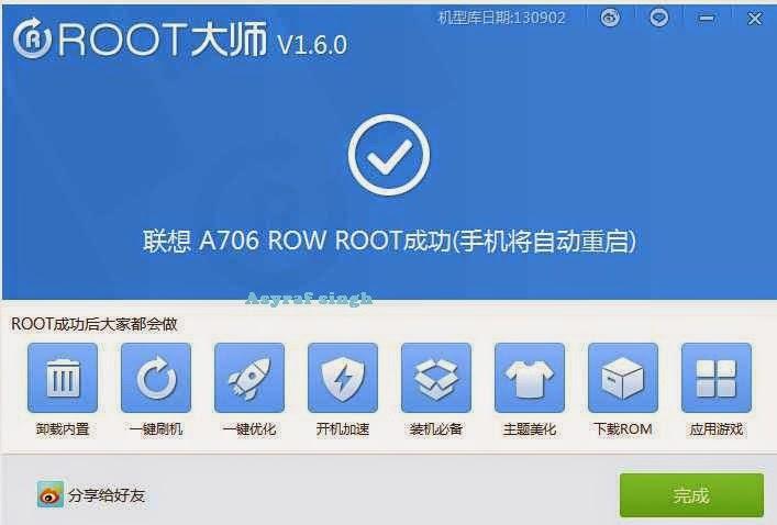 Root Smartfren Andromax G2 Dengan VRoot