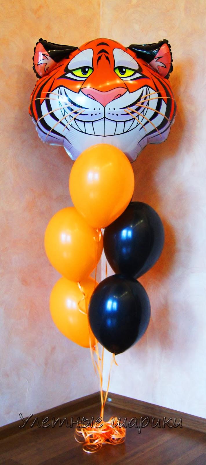 Букет из воздушных шариков  с тигром