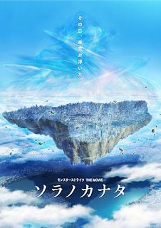 """Monster Strike The Movie: Sora no Kanata"" la nueva película de la franquicia"