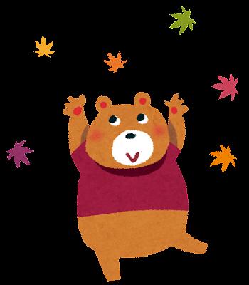 紅葉のイラスト「クマ」