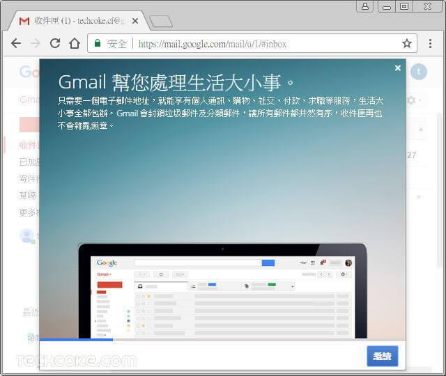 註冊申請 Google 帳戶,建立取得 Gmail 帳號_202