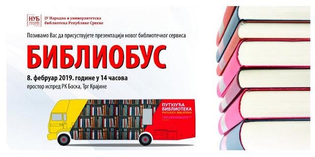 Библиобус за све који воле књиге и часописе