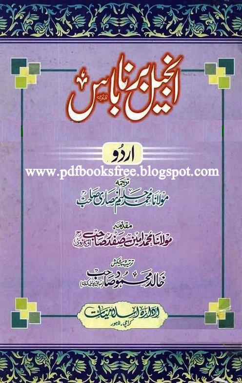 Download injil barnabas pdf