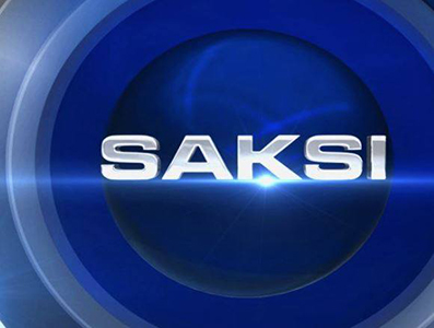 Saksi November 8 2019 SHOW DESCRIPTION: It is the late night news broadcast of GMA Network in the Philippines. It was formerly the early evening and flagship newscast of the […]