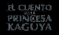 render logo El Cuento De La Princesa Kaguya