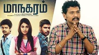"""I consciously scripted Maanagaram so audience don't take cell phones""- Director Lokesh Kanagaraj"