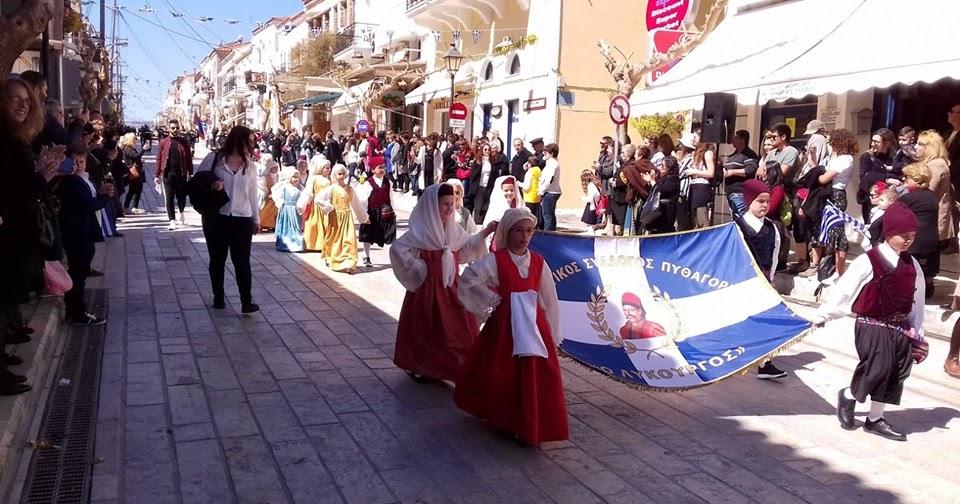 My Samos: Ένα Blog για τη Σάμο: Νέο δ.σ. στον Πολιτιστικό