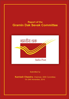 gramin+dak+sevak+report+cover+page