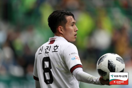 Preview: FC Seoul vs Pohang Steelers K League 1 Round 6