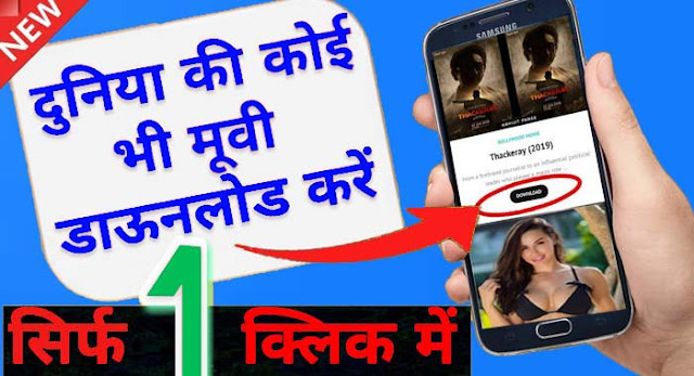 Free Movie Apps For Android, watch free movie apps for android, free movie download app for android mobile, movie apps for android like Showbox, Showbox movie apps, good free movie apps