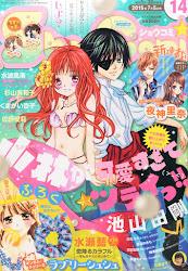 Portadas: Revista Sho-Comi 2015
