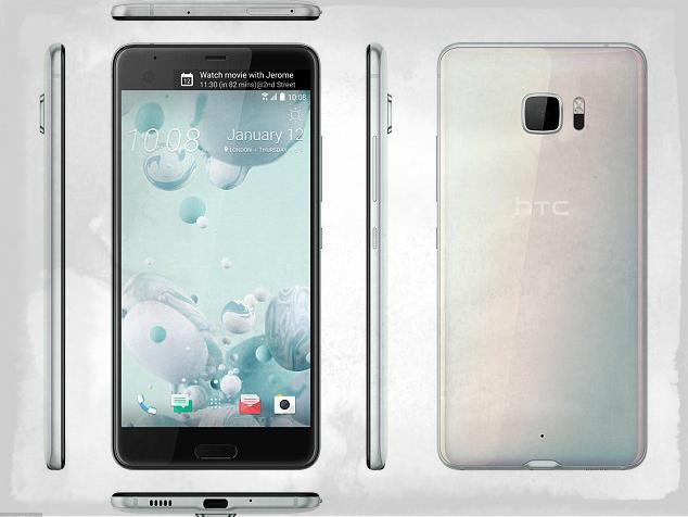 HTC U Ultra Mobile Phone Photo - 1