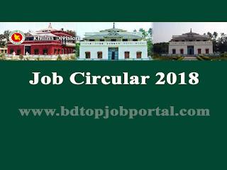 Khulna Division Job Circular 2018