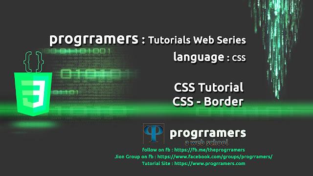 CSS Tutorial - CSS Borders