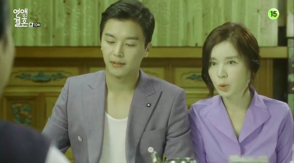 Marriage not dating ep 3 download