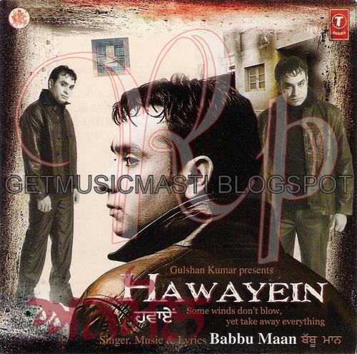 Download Song Ek Passe Tu Babbu