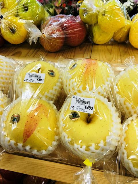 青森青蘋果