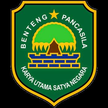 Logo Kabupaten Subang PNG