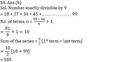 समान्तर श्रेणी और गुणोत्तर श्रेणी_150.1