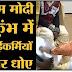 Prayagraj Kumbh में PM Modi की डुबकी, सफाईकर्मियों के पैर भी साफ किए   The Lallantop