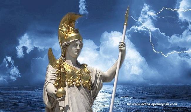 Η καταγωγή της Πελασγικής Ελληνικής Φυλής, κατά τον Αριστοτέλη