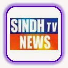 Sindh tv Live Channel