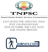 Tamil Nadu Public Service Commission recruitment 2017  for 31  various posts  apply online here
