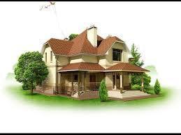 تحميل برامج رسم ثلاثية الابعاد للشقق والمنازل للكمبيوتر sweet home 3d