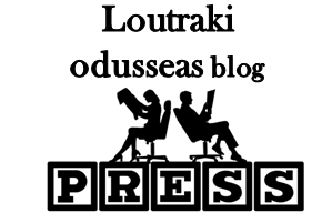 LOUTRAKI ODUSSEAS BLOG