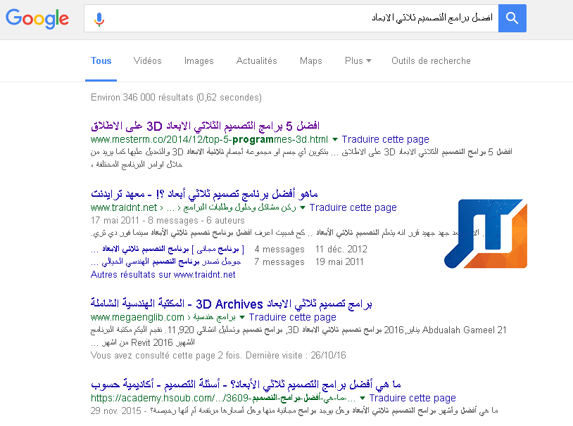 موقع مسترم في غوغل