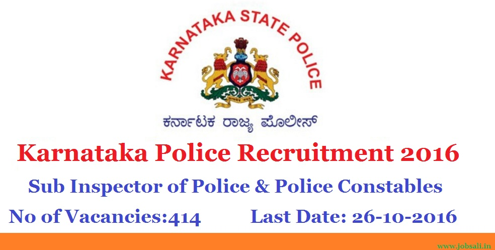 Police Constable Recruitment, Government jobs in Karnataka