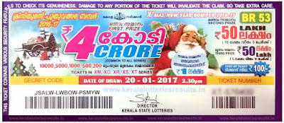 www.keralalotteriesresults.in-2016-12-2017-christmas-new-year-bumper-2017-br-53-kerala-lottery-result