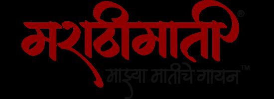 ब्लॉग | मराठीमाती