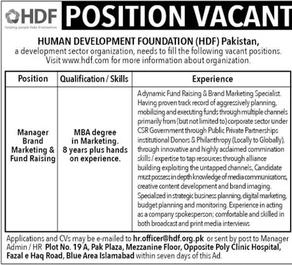 Jobs In Human Development Foundation Islamabad Oct 2017