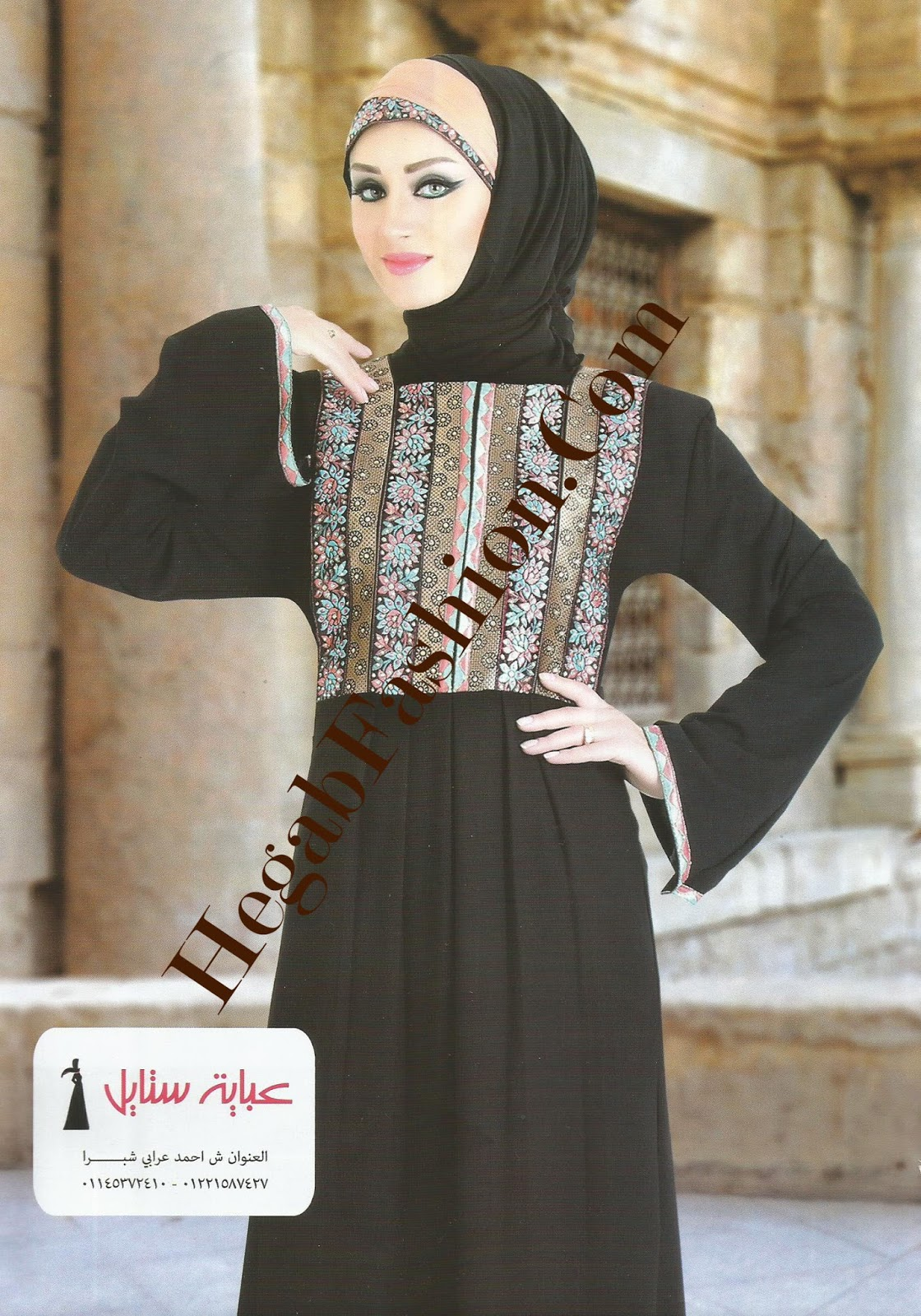 024daf121 مجلة حجاب فاشون - Hijab Fashion Magazine: أزياء عباية ستايل - مجلة ...