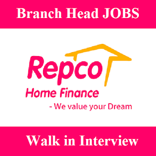 Repco Home Finance Limited, RHFL, Branch Head, Graduation, freejobalert, Sarkari Naukri, Latest Jobs, repco logo