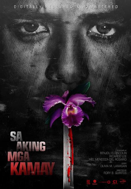Sa Aking Mga Kamay poster
