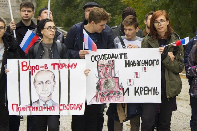 Протесты а России