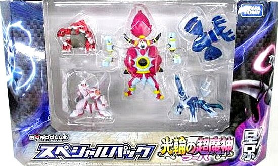 Kyogre battle scene figure in Takara Tomy Monster Collection MONCOLLE 2015 Hoopa movie shadow set