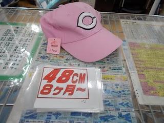 中古品のカープキャップ48センチ190円