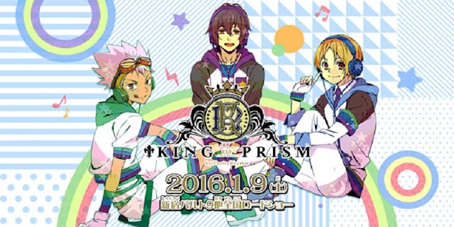 King of Prism by Pretty Rhythm (2016)