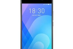 Cara Flash Meizu M6 Note (M1721) Via Qfill dengan mudah100% berhasil