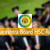 Maharashtra Board HSC 12th Class Result 2017 - Check Here Online