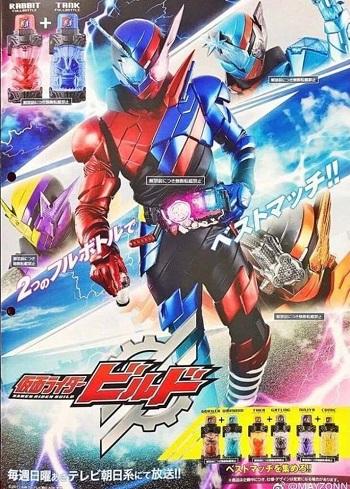 Kamen Rider Build Episode 01-04 Subtitle Indonesia